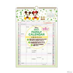 ディズニー 2021年1月始まり ウォールカレンダーファミリー/DC キューティヒップ S8518408|nico-marche