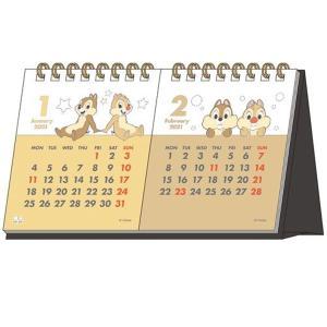 ディズニー 2021年1月始まり デスクカレンダー2ヶ月/DC チップ&デール S8518815|nico-marche