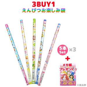 (メモ帳1冊付き) ディズニー 3BUY+1 鉛筆(2B) 5本入り×3 メモ帳1冊付き  福袋|nico-marche