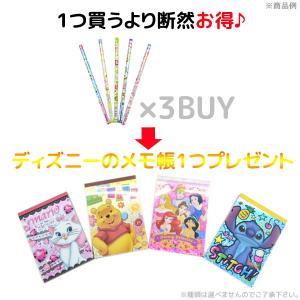 (メモ帳1冊付き) ディズニー 3BUY+1 鉛筆(2B) 5本入り×3 メモ帳1冊付き  福袋|nico-marche|02
