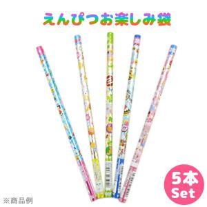 ディズニー 鉛筆(2B) 5本入り 福袋|nico-marche