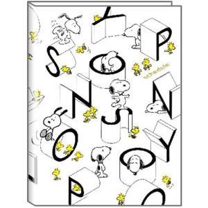 スヌーピー 【2019年12月始まり】 2020年 スケジュール帳 1日1ページ手帳 B6サイズ SNOOPY P-13606 (メール便送料無料)|nico-marche