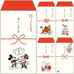 ☆ ディズニー お年玉 ぽち袋 DZ-79667/DZ-79668/DZ-79669/DZ-79670/DZ-79671|nico-marche