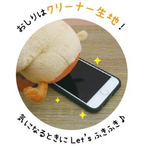 ☆ DECOLE (デコレ) muchees むちっとスマホスタンド くま MH-92147|nico-marche|05