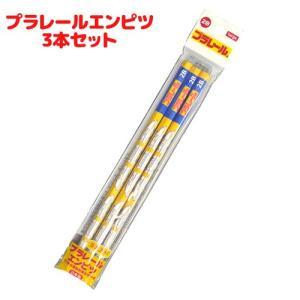 プラレール 鉛筆 E7系北陸新幹線かがやき 3本セット (2B) 966136|nico-marche