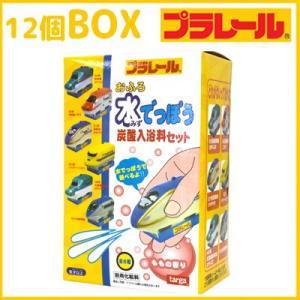 プラレール おふろ水でっぽう 炭酸入浴剤セット 12個セット BOX販売|nico-marche