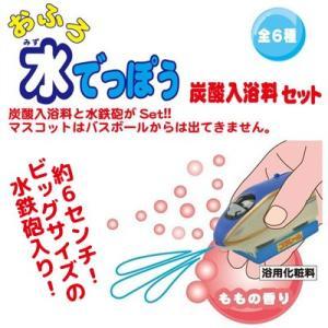 プラレール おふろ水でっぽう 炭酸入浴剤セット 単品|nico-marche|02