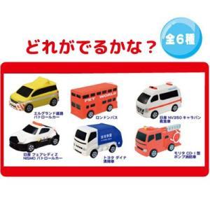 トミカ おふろ水でっぽう 炭酸入浴剤セット 12個セット BOX販売 nico-marche 03