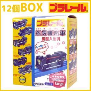 プラレール 炭酸入浴剤 蒸気機関車 12個セット BOX販売|nico-marche