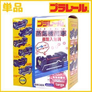 プラレール 炭酸入浴剤 蒸気機関車 単品|nico-marche