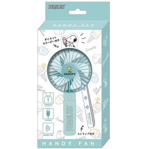スヌーピー ハンディ扇風機 アイスクリーム 27488 nico-marche 02