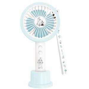 LEDハンディ扇風機 ムーミン 27490|nico-marche