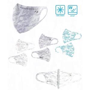 AXF 洗えるクールマスク「AXF×Belgard」デジタル迷彩柄 M ホワイト/グレー/サックス|nico-marche