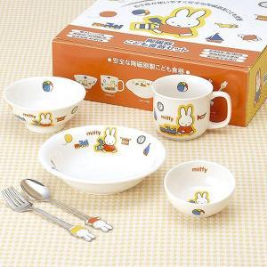ミッフィー お子様食器ギフトセットM 220740|nico-marche