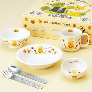 くまのプーさん お子様食器ギフトセットM 705740|nico-marche