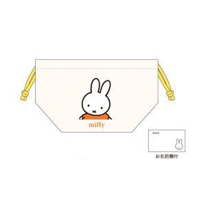ミッフィー (miffy) お弁当袋  MF570 nico-marche