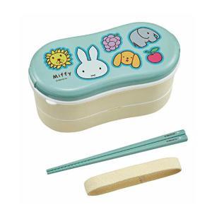 ミッフィー (miffy) 箸付き二段弁当箱  MF594 nico-marche