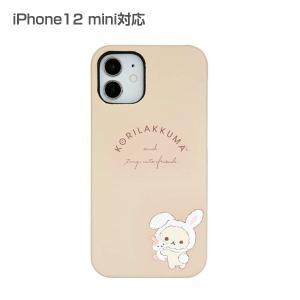 リラックマ iPhone12 mini 対応 プレミアムシェルケースベージュ GRC-258BE nico-marche