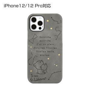 リラックマ iPhone12/12 Pro 対応 プレミアムシェルケースグレー GRC-259GY nico-marche