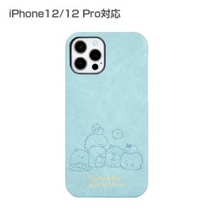 すみっコぐらし iPhone12/12 Pro 対応 プレミアムシェルケースしゅうごう SMK-91A nico-marche