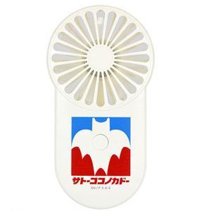 クレヨンしんちゃん クールファン サトーココノカドー BCYS-24D nico-marche