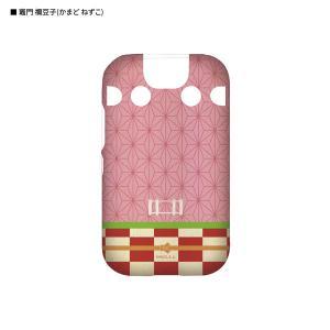 鬼滅の刃 au mamorino5対応ソフトケース 竈門禰??豆子(かまどねずこ) KMY-46B|nico-marche