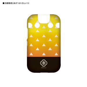 鬼滅の刃 au mamorino5対応ソフトケース 我妻善逸(あがつまぜんいつ) KMY-46C|nico-marche