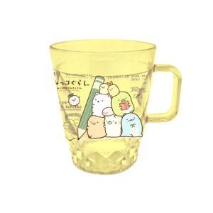 すみっコぐらし すみっコぐらしのおべんきょうテーマ キラキラダイヤカップ おべんきょう CKD1-SG-OB nico-marche