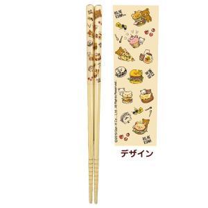 リラックマ リラックマデリテーマ 竹箸 デリ 14160|nico-marche