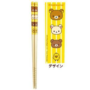 リラックマ フェイステーマ 竹箸 フェイス 14161|nico-marche