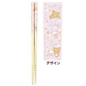 リラックマ パジャマパーティーテーマ 竹箸 スリープ 14162|nico-marche