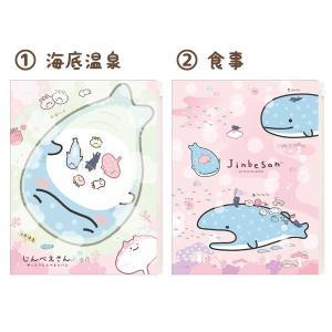 (11) じんべえさん 海底温泉 クリアホルダー (6+1ポケット) FY13001/FY13101|nico-marche|04