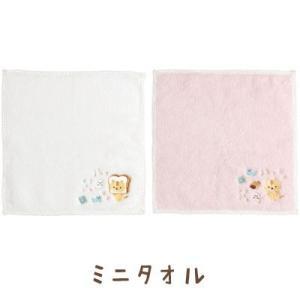 ころころコロニャ ぱんちらひとみしりテーマ ミニタオル CM85701/CM85801|nico-marche