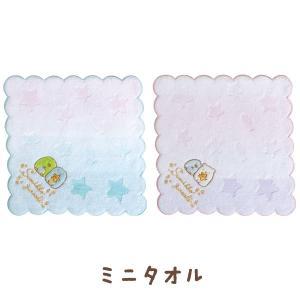 (5) すみっコぐらし すみっコとうみっコテーマ ミニタオル CM15601/CM15701 nico-marche