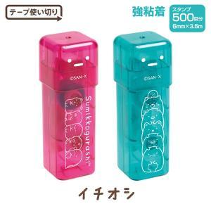 (7月上旬〜中旬入荷) すみっコぐらし イチオシ テープのり FT51301/FT51401 nico-marche