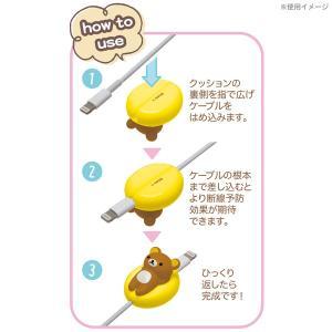 (8) リラックマ キャラミックス ケーブルマスコット FR71801/FR71802/FR71803/FR71804|nico-marche|03