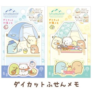 (5) すみっコぐらし かわうそとすみっコキャンプテーマ ダイカット付箋メモ MW63601/MW63701|nico-marche