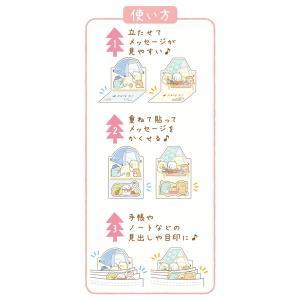 (5) すみっコぐらし かわうそとすみっコキャンプテーマ ダイカット付箋メモ MW63601/MW63701|nico-marche|02
