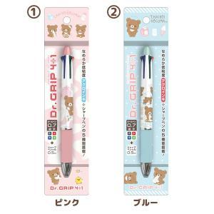 (5) リラックマ チャイロイコグマの大きくなりたいなテーマ ドクターグリップ 4+1 4色ボールペン+シャープペン PP49901/PP50001 nico-marche 02