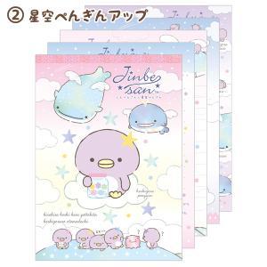 (7) じんべえさん じんべえさんと星空ぺんぎんテーマ メモパッド MH00601/MH00602|nico-marche|03