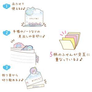(7) じんべえさん じんべえさんと星空ぺんぎんテーマ ダイカット付箋メモ MH00801/MH00802|nico-marche|02