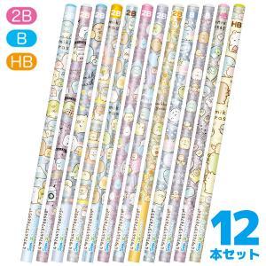 (7月上旬〜中旬入荷) すみっコぐらし キャラミックス 鉛筆いっぱい 12本セット PH004|nico-marche