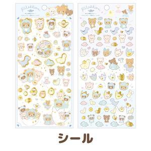 (7月上旬〜中旬入荷) リラックマ リラックマのきょうりゅうごっこテーマ シール SE48101/SE48102|nico-marche