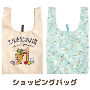 (8) リラックマ キャラミックス ショッピングバッグ CA02701/CA02702|nico-marche