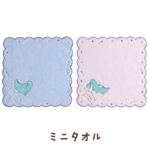 (9) すみっコぐらし すみっコーデ とかげの夢 Part2 ミニタオル CM29701/CM29702|nico-marche