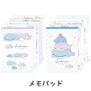 (4) じんべえさん じんべえさんとさめさんテーマ メモパッド MH04601/MH04602|nico-marche