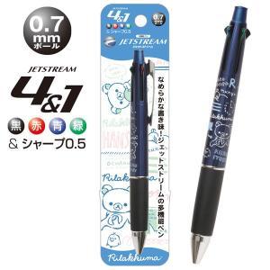 (2) リラックマ キャラミックス JETSTREAM (ジェットストリーム) 4&1 多機能ペン ネイビー PP41901|nico-marche