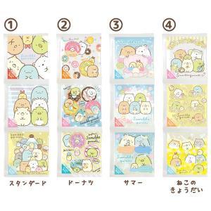 (4) すみっコぐらし サマーグッズ 3連ひやしっこ (保冷剤) KF95601 nico-marche 02