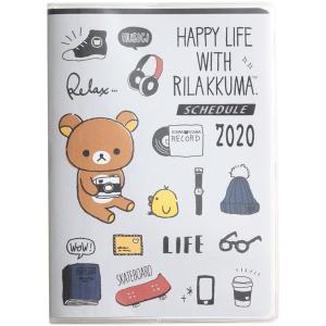 (8月下旬〜9月上旬入荷) リラックマ 【2019年10月始まり】 2020年スケジュール帳 (糸とじ手帳) A5 (インデックス) ME66601|nico-marche