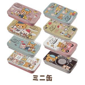 (10) リラックマ いつでもいっしょ♪リラックマテーマ ミニ缶 MB20301|nico-marche